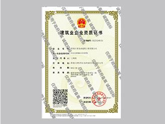 黑龙江消防施工