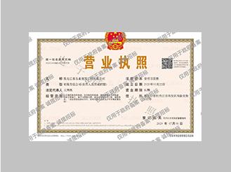 黑龙江消防器材